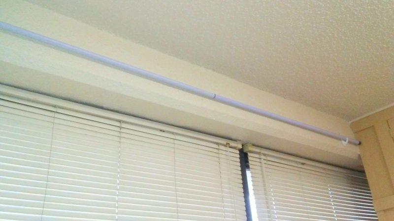 Dollar Tree DIY Curtain Rod